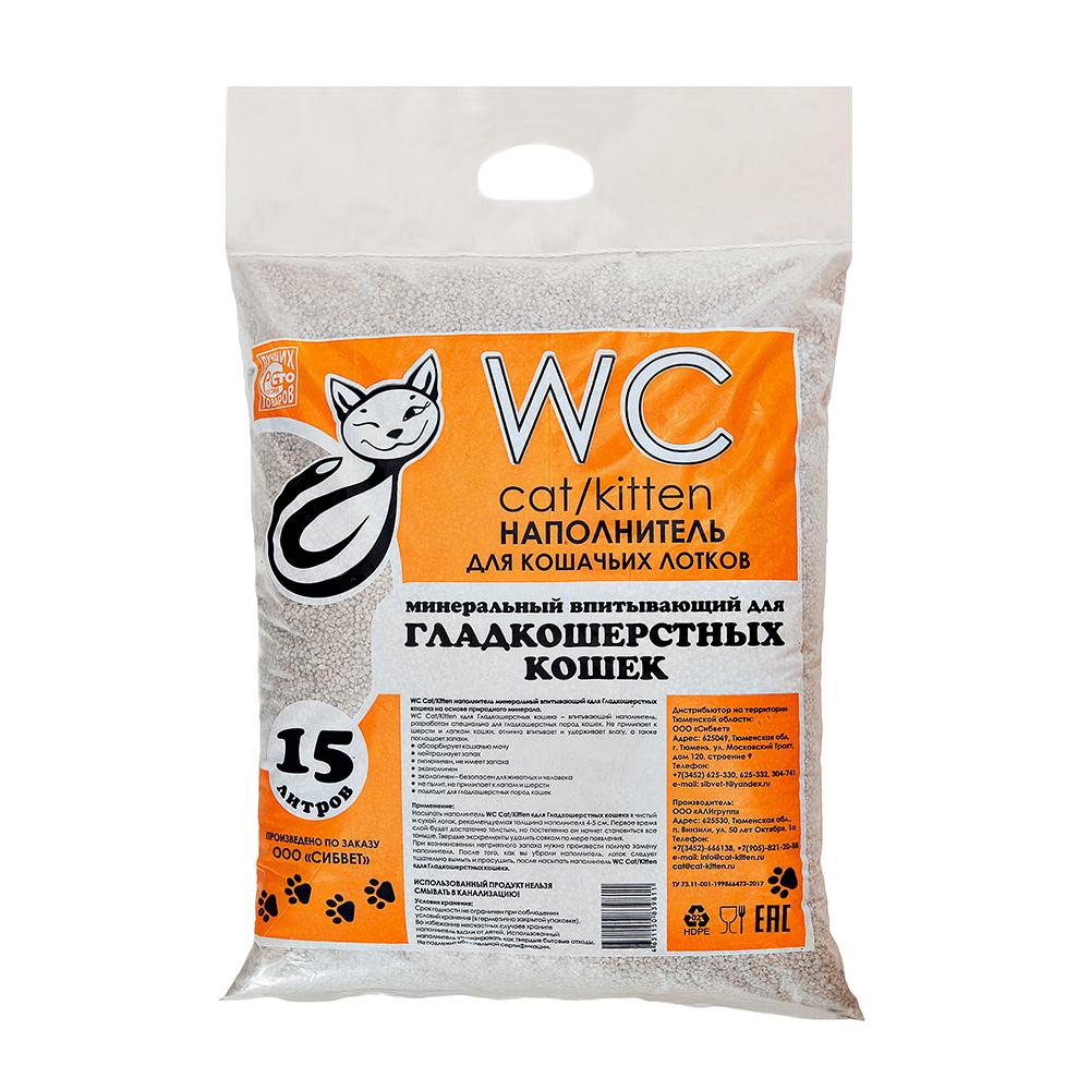 Минеральный впитывающий наполнитель  «WC Сat/Kitten», для гладкошерстных кошек, 15л